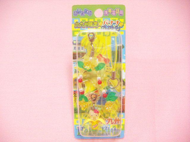 Sanrio Hello Kitty Japanese Kitakyusyu Region Banana Strap / Japan Toy