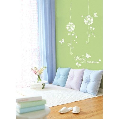 BIG Sunshine Flowers Adhesive Removable Wall Decor GRAPHIC Sticker